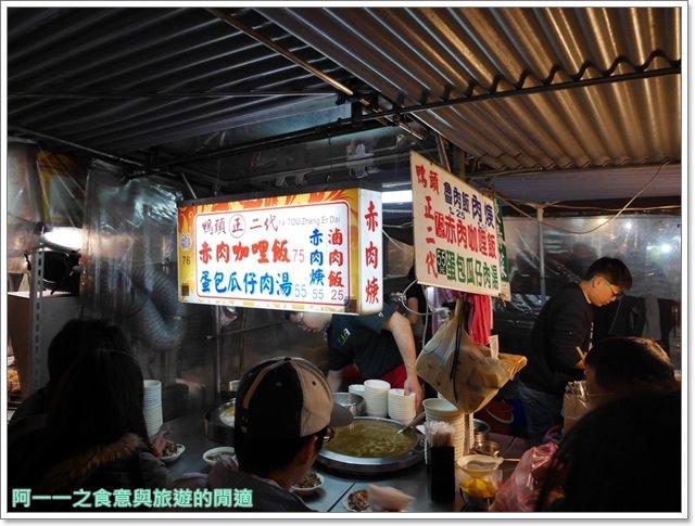 寧夏夜市捷運雙連站美食小吃老店滷肉飯鴨蛋芋餅肉羹image006