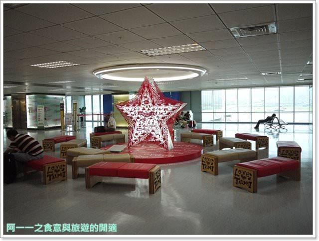 日本東京自助松山機場貴賓室羽田空港日航飛機餐image008