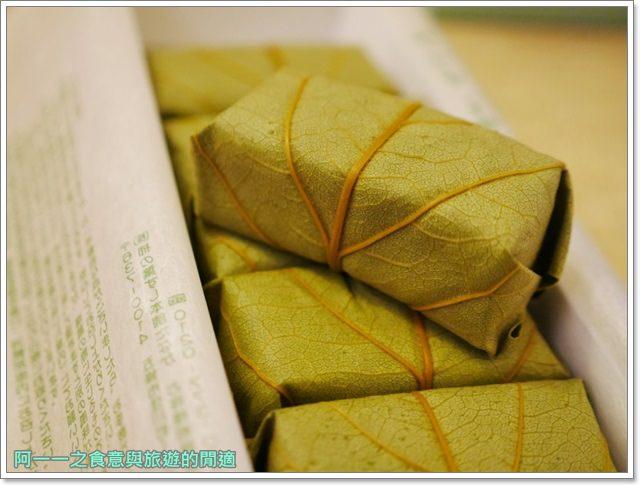奈良伴手禮.甜點.天極堂.柿葉壽司.葛切.美食image018