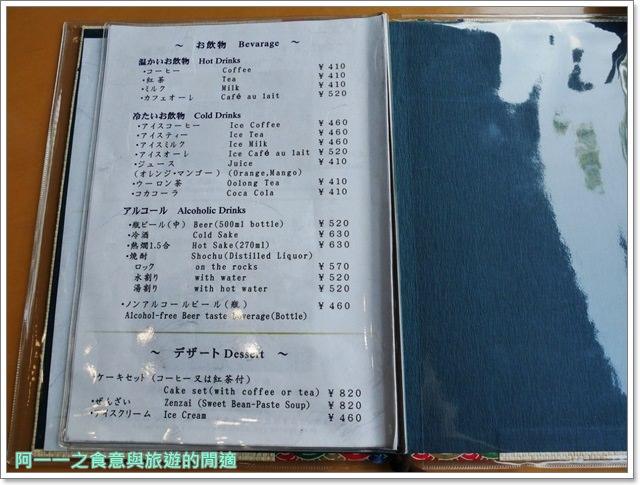 姬路城好古園活水軒鰻魚飯日式庭園紅葉image018
