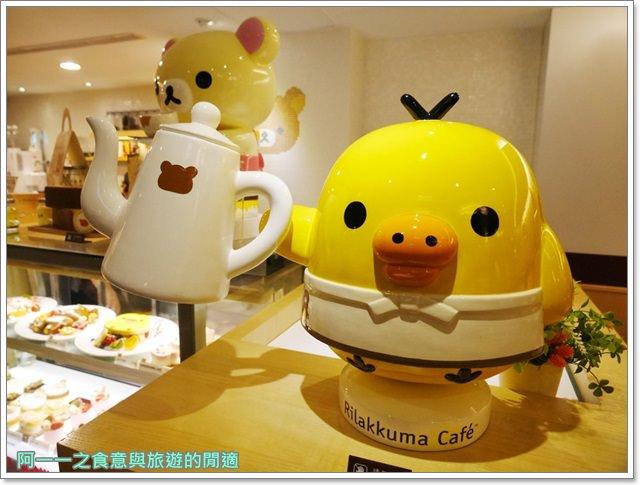 拉拉熊咖啡廳.Rilakkuma.東區美食.捷運忠孝敦化站.下午茶image070