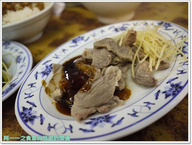 西門町美食李記宜蘭肉焿特殊口味豬血湯image037