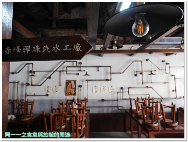 捷運中山站美食.赤峰街.時代1931居食屋.老屋餐廳.日式料理.聚餐image039