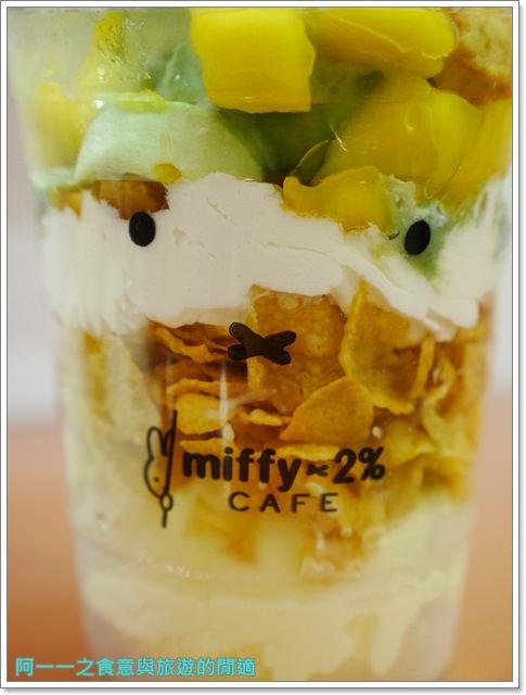 米菲兔咖啡miffy x 2% cafe甜點下午茶中和環球購物中心image034
