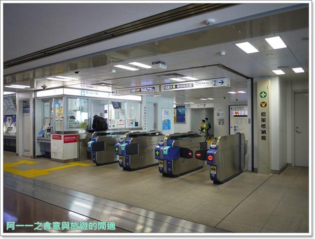 日本東京自助松山機場貴賓室羽田空港日航飛機餐image057