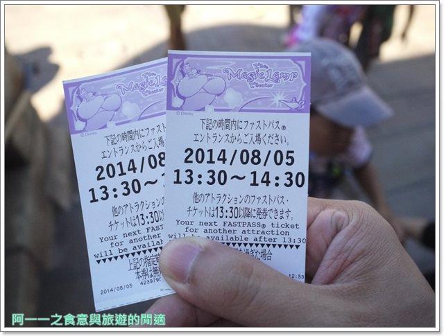 東京迪士尼海洋 Tokyo DisneySea 阿一一image049