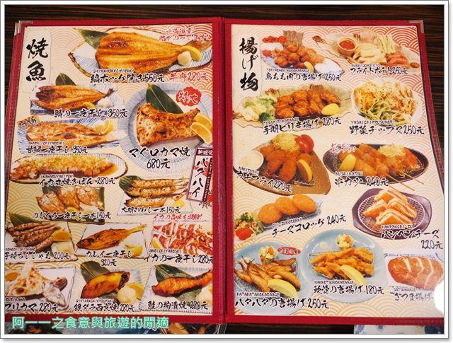 吞兵衛居酒屋.捷運中山站必吃美食.日式料理.聚餐.包場image025