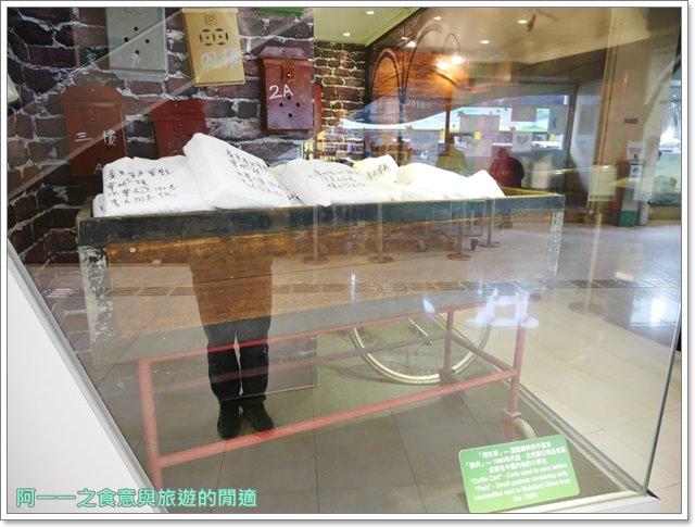 香港中上環旅遊景點西港城信德中心郵政總局古蹟image040