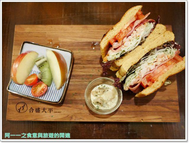 宜蘭美食旅遊合盛太平金城武老屋咖啡下午茶聚餐image044
