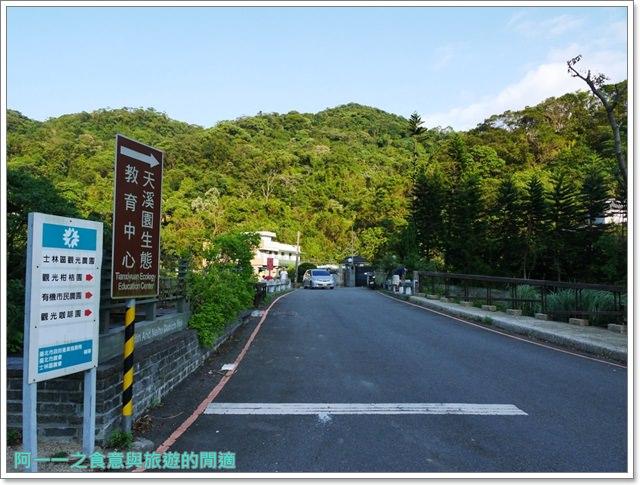 天溪園生態教育中心.陽明山國家公園.親子旅遊.台北好去處image002