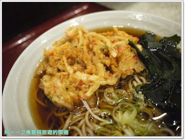 日本東京旅遊美食名代富士蕎麥麵そば平價拉麵24小時宵夜image013