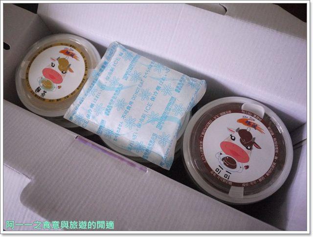 宅配團購美食臻藏鮮奶酪屏東潮州甜點下午茶P1950916