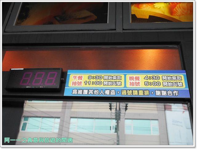 花蓮美食賴桑壽司屋新店日式料理大份量巨無霸握壽司image002