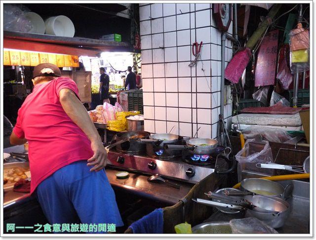 捷運士林站美食幸福關東煮烏龍麵美崙街華榮街小吃image005