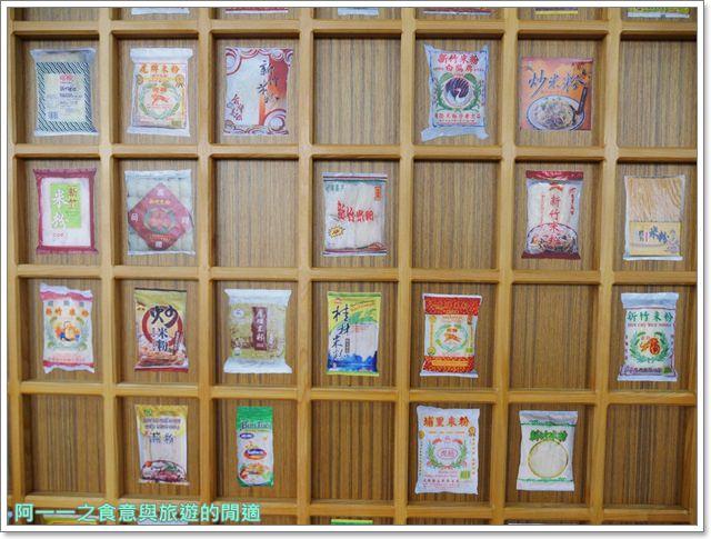 宜蘭羅東觀光工廠虎牌米粉產業文化館懷舊復古老屋吃到飽image011