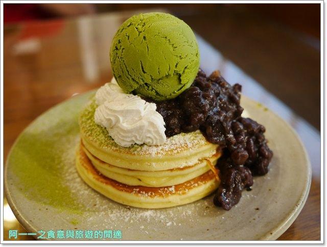 台中美食.下午茶.明森.京咖啡蔬食朝食屋.抹茶.鬆餅image001