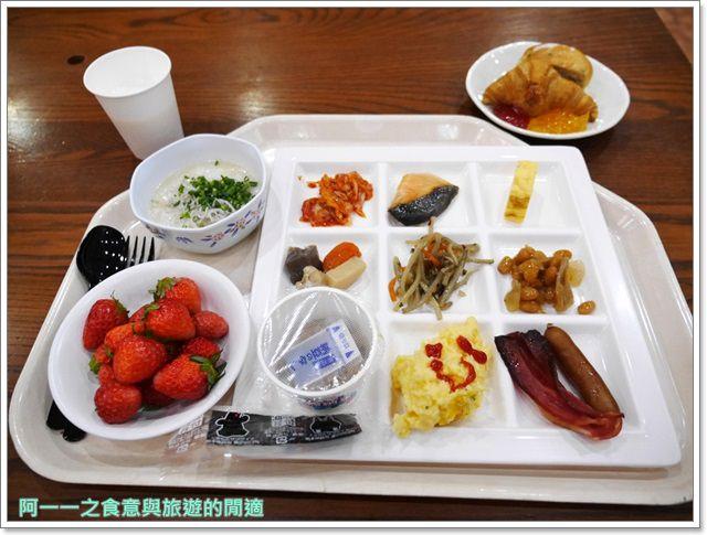 阿蘇農莊.九州熊本住宿.溫泉.早餐.草莓.酷MA萌image071