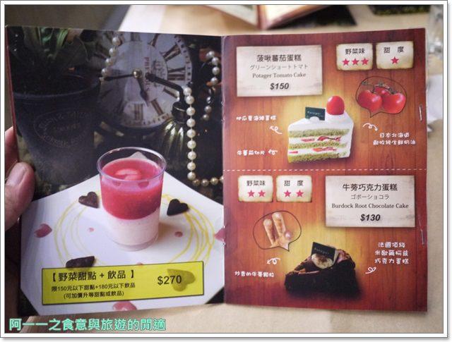 att4fun甜點王國台北101菠啾花園下午茶蛋糕image026