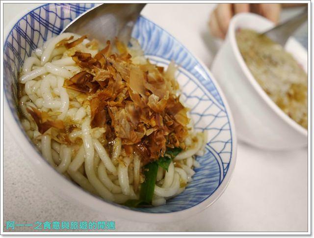 台東情人座米苔目美食老店店狗咪口在地小吃平價image013