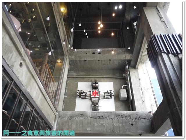 台中美食日出第四信用合作社豐仁冰宮原眼科image008