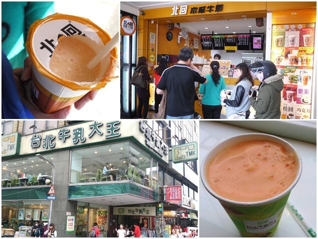 台北西門町 北回木瓜牛奶(改名CITY MILK)&中山 台北牛乳大王~看完KANO第一件事