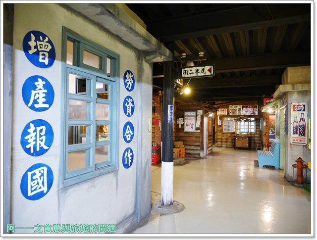 宜蘭羅東觀光工廠虎牌米粉產業文化館懷舊復古老屋吃到飽image018