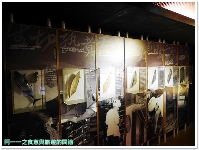 七星柴魚博物館.花蓮伴手禮.親子旅遊.觀光工廠image018