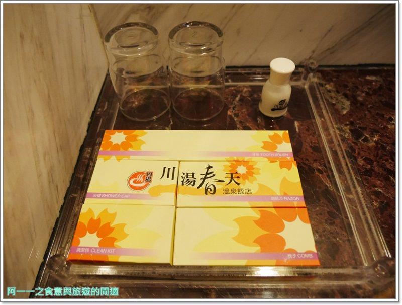 川湯春天溫泉飯店.礁溪住宿.泡湯.早餐.buffet.image046