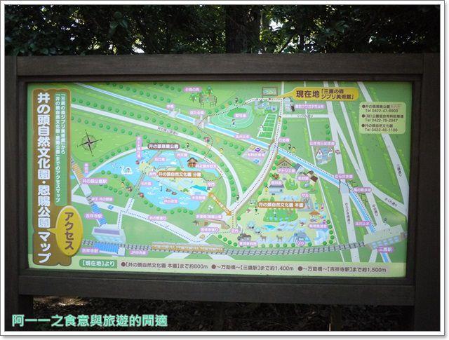 三鷹之森吉卜力宮崎駿美術館日本東京自助旅遊image010