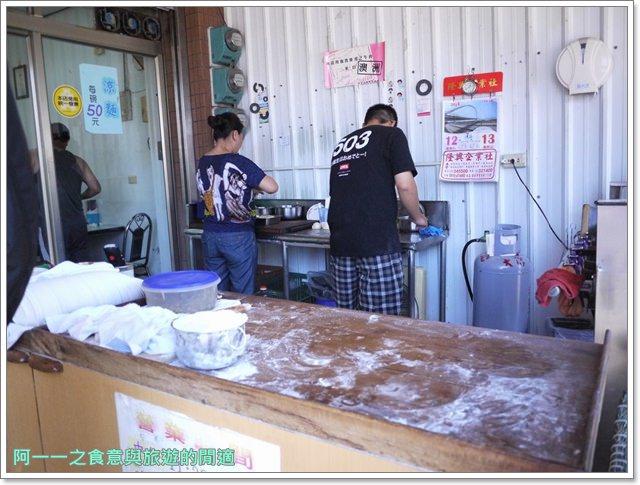台東美食小吃正海城北方小館蔥油餅酸菜白肉鍋image003