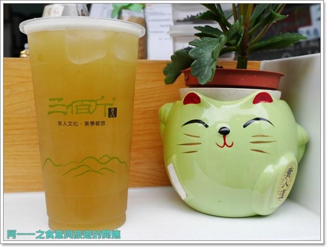 民生社區美食飲料三佰斤白珍珠奶茶甘蔗青茶健康自然image018