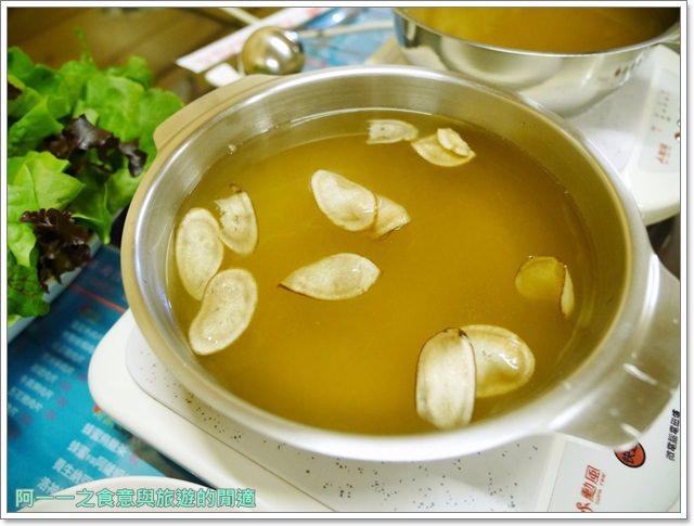 南投日月潭美食橋涮涮鍋火鍋有機蔬菜養生健康平價image008