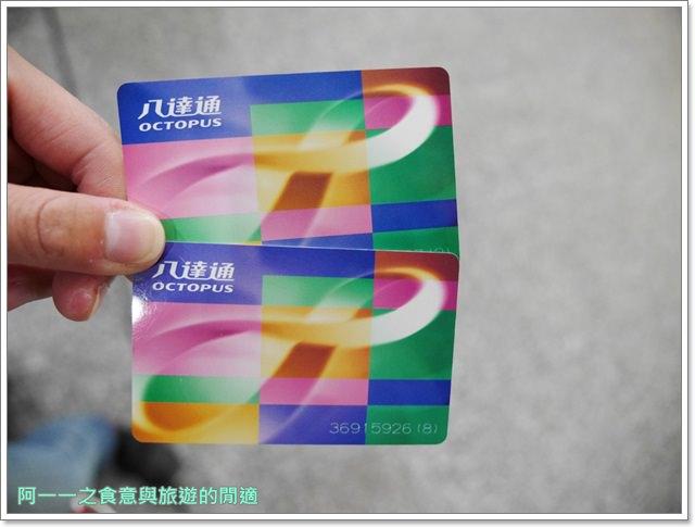 香港自助簽證上網wifi旅遊美食住宿攻略行程規劃懶人包image055