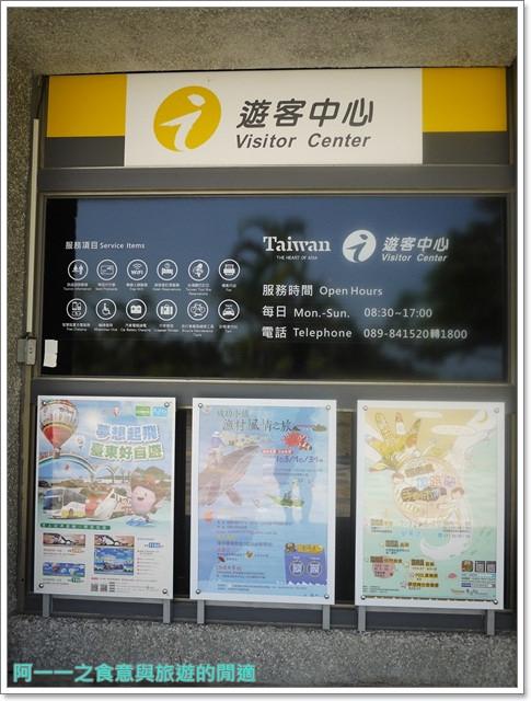 台東成功旅遊景點都歷遊客中心親子寓教於樂阿一一image012