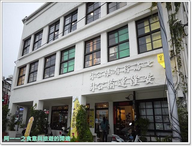 花蓮美食阿之寶瘋茶館復古餐廳手創館古董image003