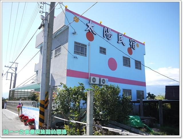 image001台東民宿太陽民宿