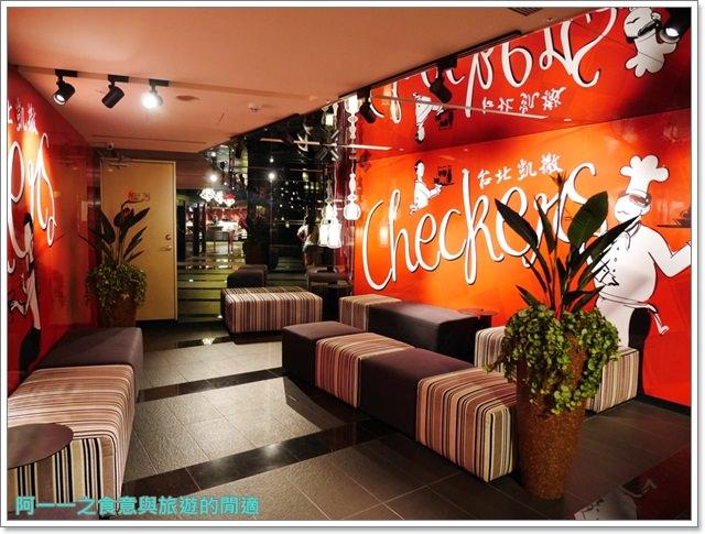 台北車站美食凱撒大飯店checkers自助餐廳吃到飽螃蟹馬卡龍image005