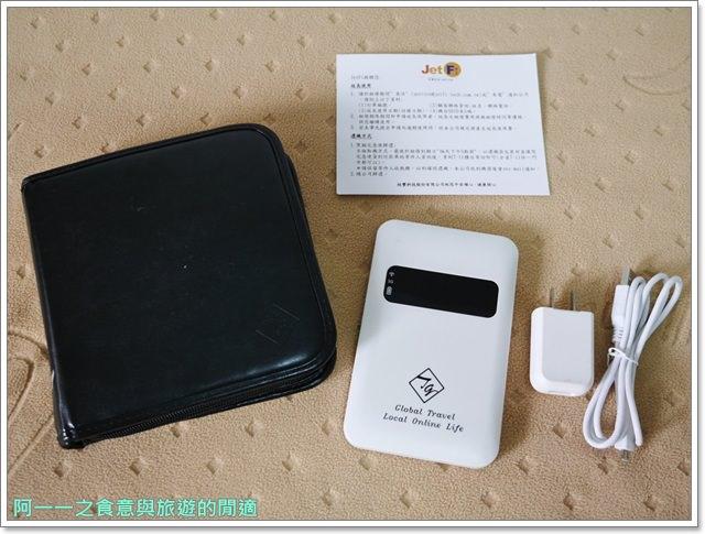 香港wifi行動上網分享jetfi無線3g網路吃到飽image009