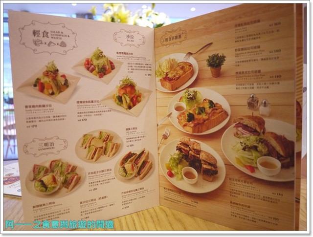 捷運中山站美食下午茶早午餐松山線佐曼咖啡館image014