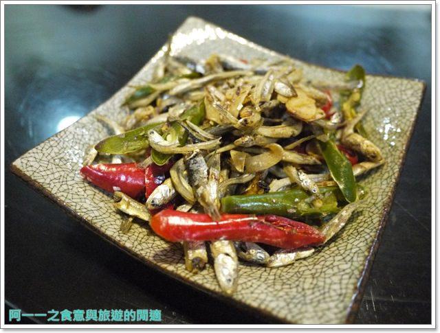 淡水漁人碼頭美食海宴海鮮餐廳喜宴合菜聚餐image010
