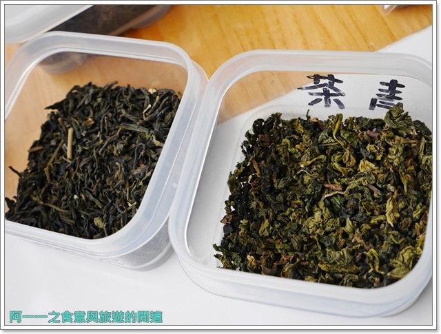 民生社區美食飲料三佰斤白珍珠奶茶甘蔗青茶健康自然image017