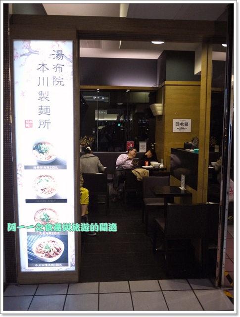 image005本川製麵所
