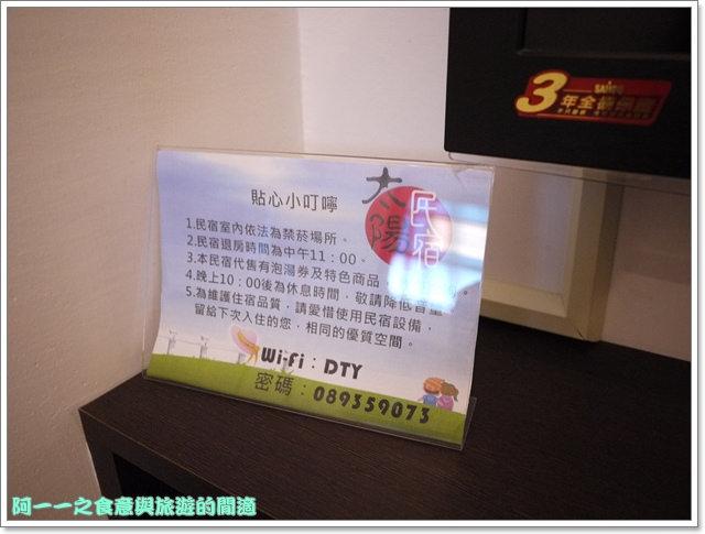image043台東民宿太陽民宿