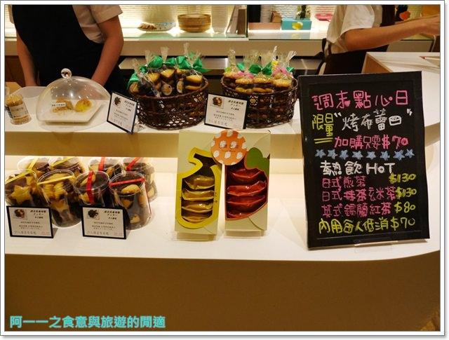 捷運中山站美食.下午茶.源吉兆庵.抹茶甜點.霜淇淋.日式甜點image014