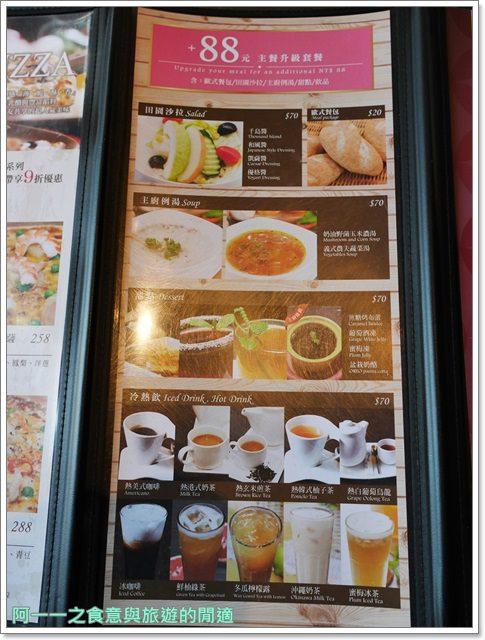 板橋美食聚餐捷運江子翠站洋朵義式料理焗烤image013