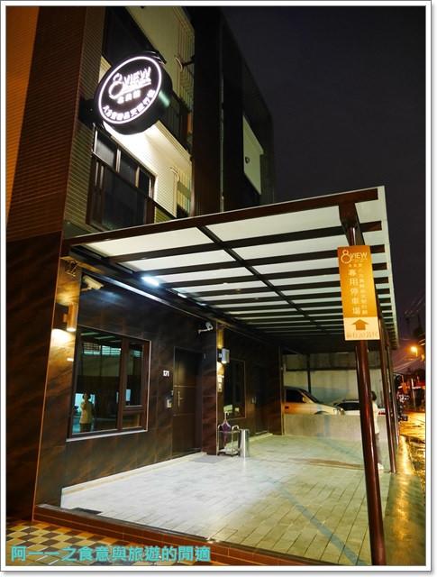 宜蘭旅遊民宿八方景精品天墅行館北美館羅東夜市飯店image099