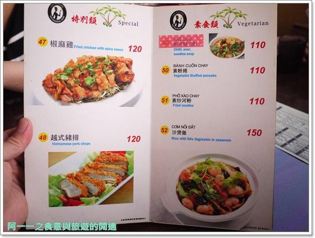 北海岸三芝美食越南小棧黃煎餅沙嗲火鍋聚餐image025