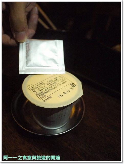 東京上野美食阿美橫町光麵拉麵抹茶藥妝魔法布丁日本自助旅遊image039