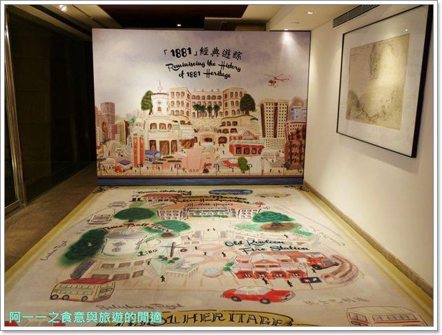 香港尖沙咀景點1881Heritage古蹟水警總部購物中心酒店image017