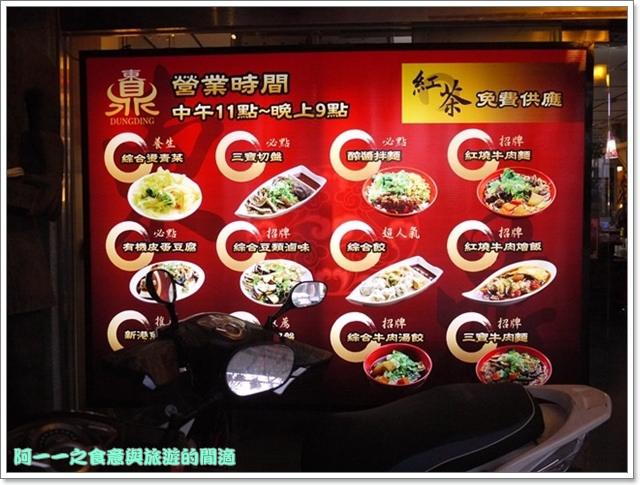 台東小吃榕樹下米苔目東鼎牛肉麵image051
